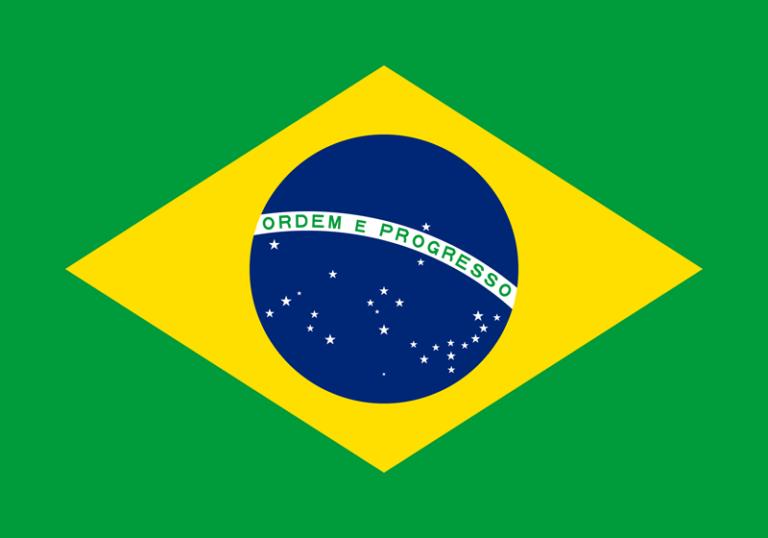 Brazilie koffiebonen