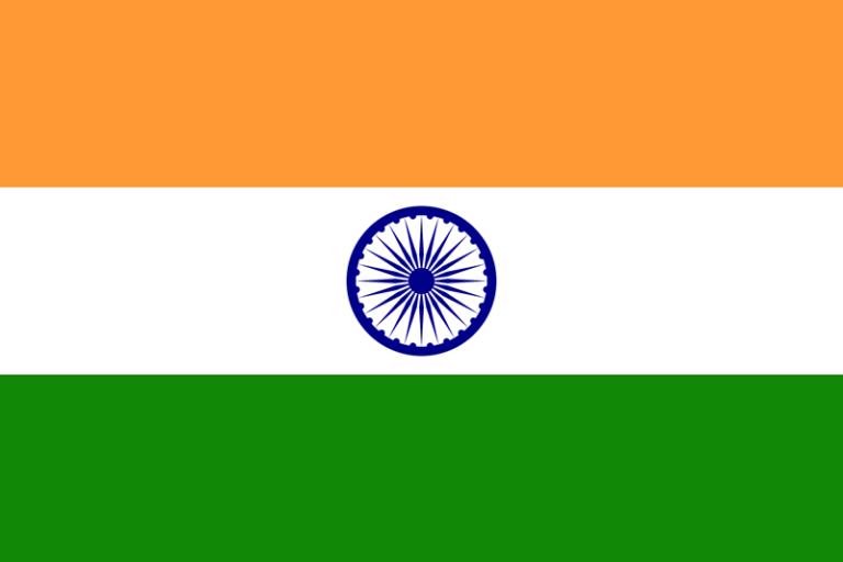 India koffiebonen